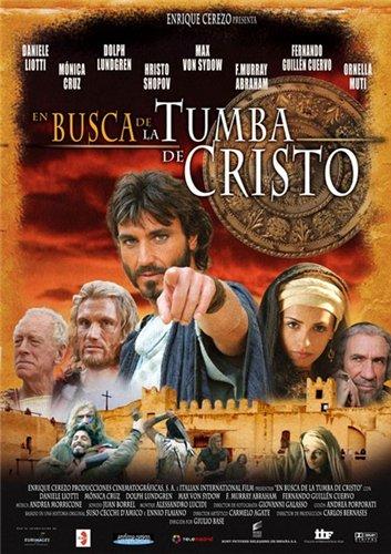 Дело назаретянина / L'Inchiesta (2006) DVDRip